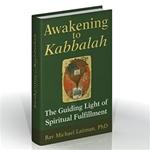 Awakening-to-Kabbalah-eb-1