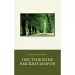 Rus_Book_510_b_24